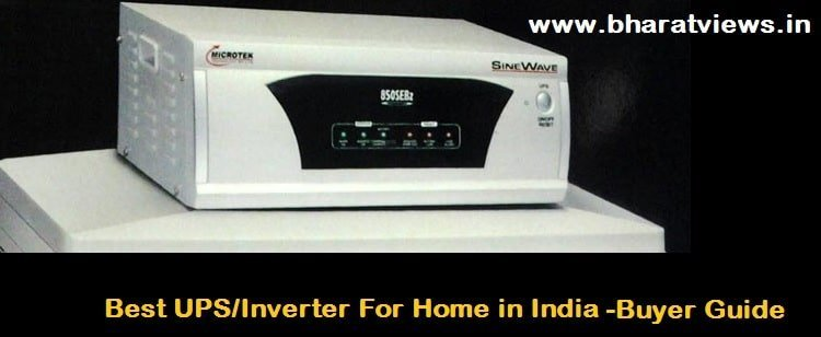Best UPS/Inverter For Home in India