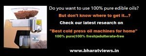 Best oil extracting machines in India