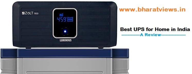 Top 5 home inverter in India