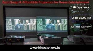Top 5 Best Projectors in India