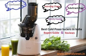 top 10 best cold press juicers in India