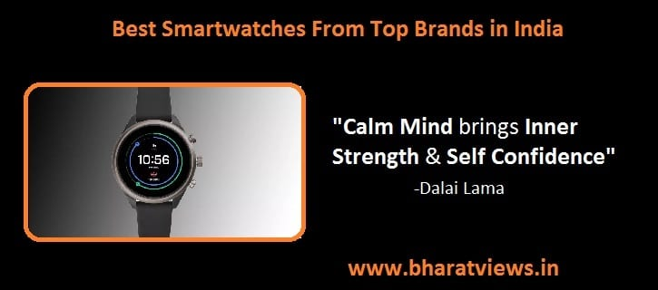 Top 10 best smartwatch in India