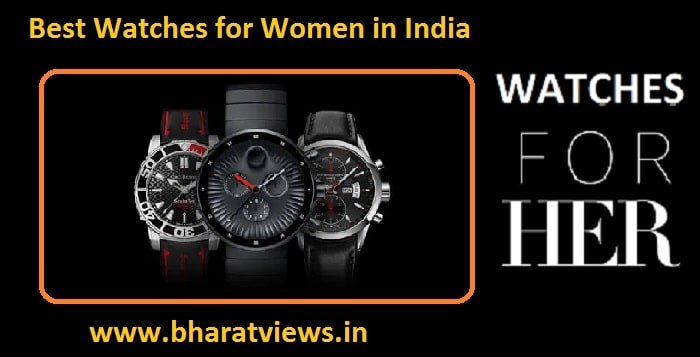 Top 10 best watches for women