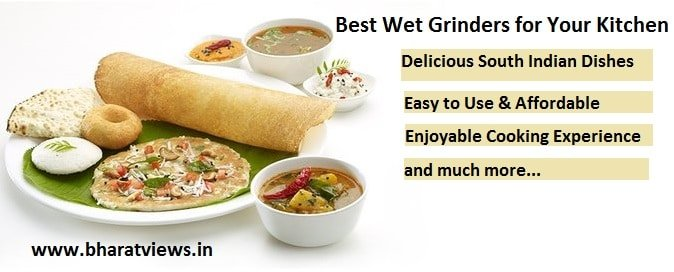 Top 10 best wet grinders for your kitchen