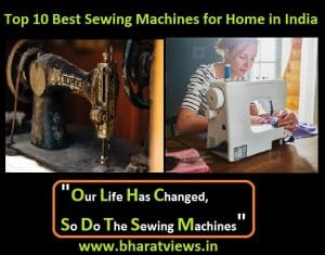 Top 10 best sewing machine for home in India