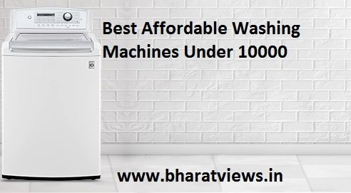 best washing machines under 10000 in India