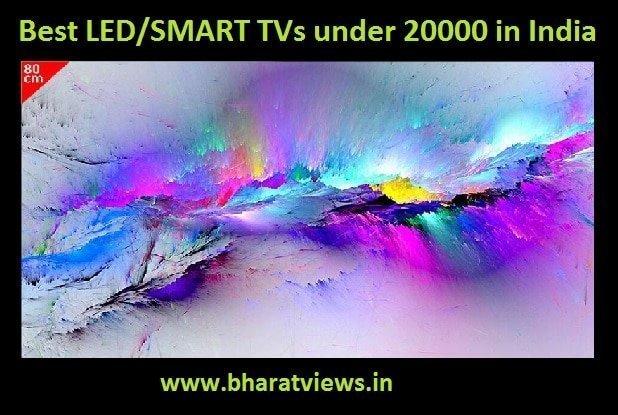 best television under 20000 in India
