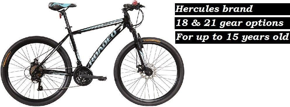 Best Hercules cycle for kids
